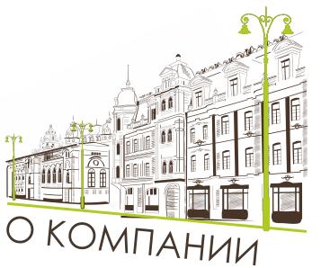 Зелёная улица. Логотип.