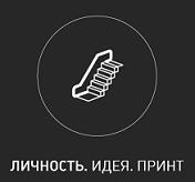ideya_print